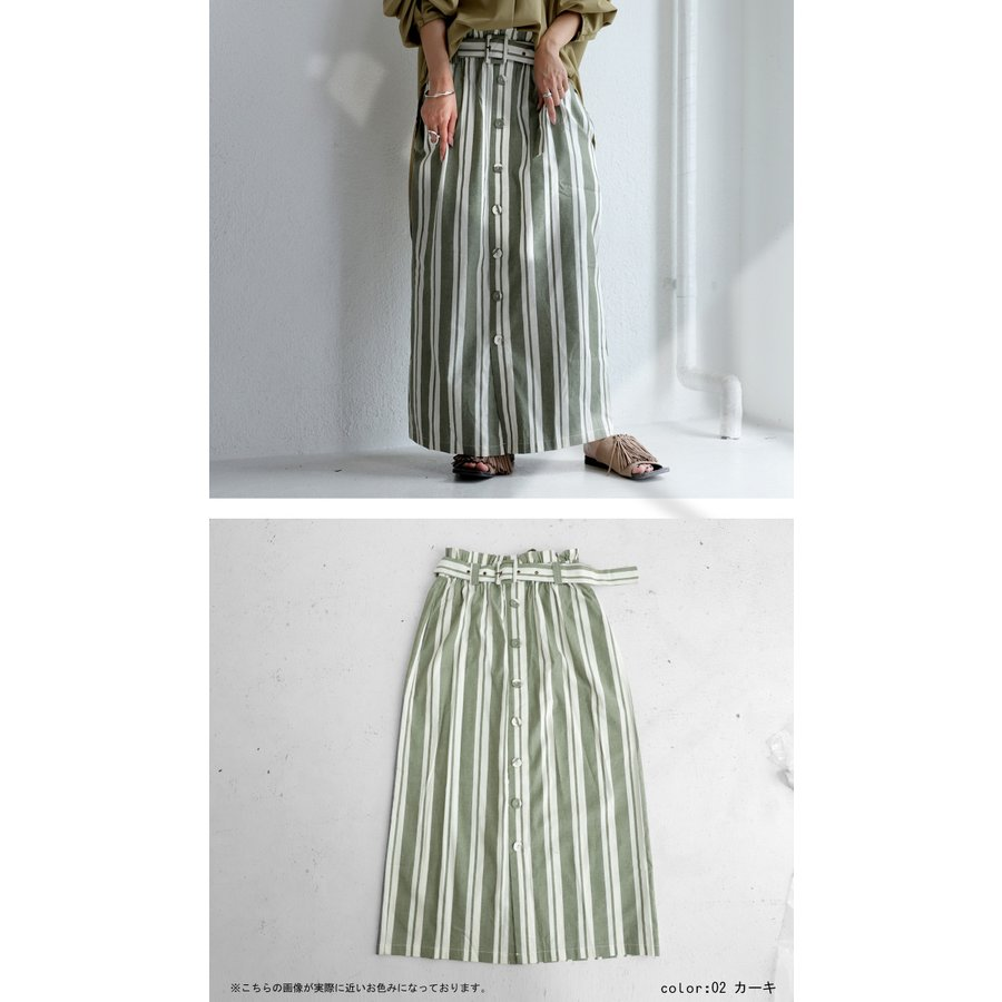 ボトムス スカート ロング レディース 綿 綿100% ストライプスカート・再再販。メール便不可 母の日 antiqua 06