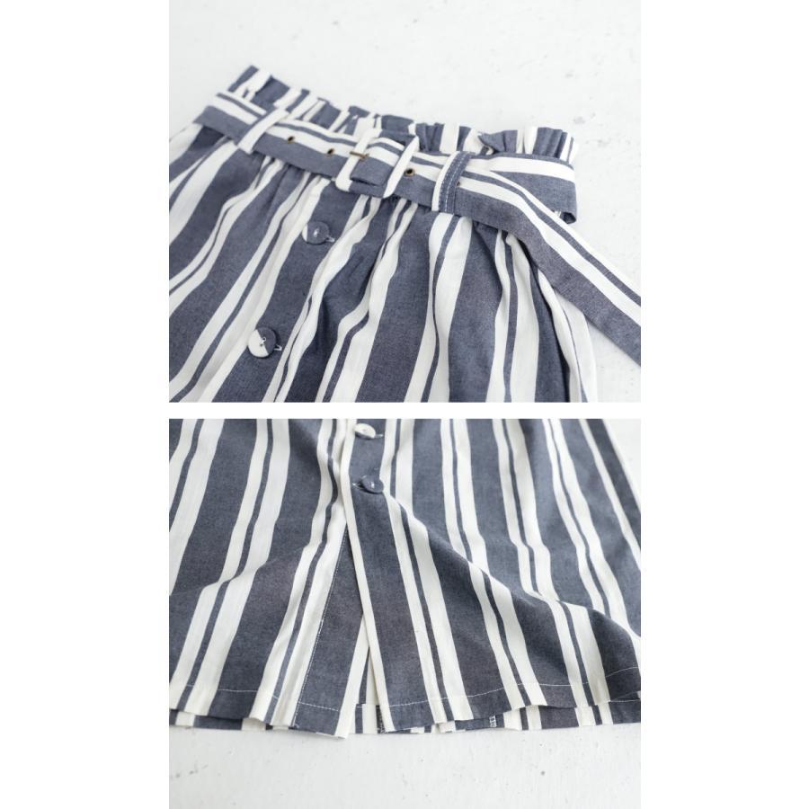ボトムス スカート ロング レディース 綿 綿100% ストライプスカート・再再販。メール便不可 母の日 antiqua 07