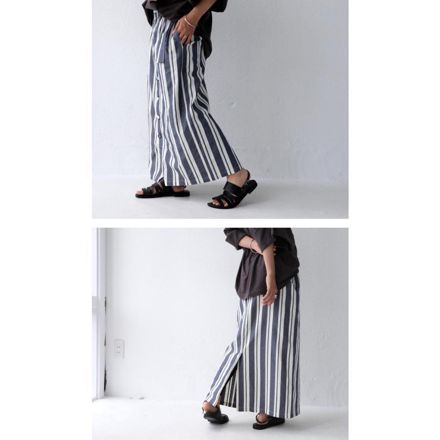 ボトムス スカート ロング レディース 綿 綿100% ストライプスカート・再再販。メール便不可 母の日 antiqua 09