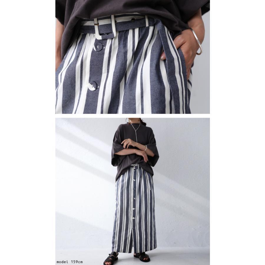 ボトムス スカート ロング レディース 綿 綿100% ストライプスカート・再再販。メール便不可 母の日 antiqua 10