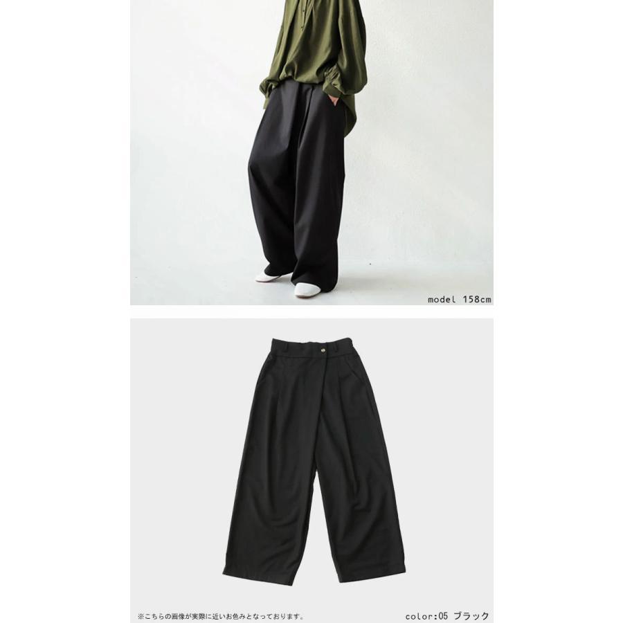 ウエストデザインパンツ パンツ レディース ワイド 送料無料・再再販。メール便不可|antiqua|11