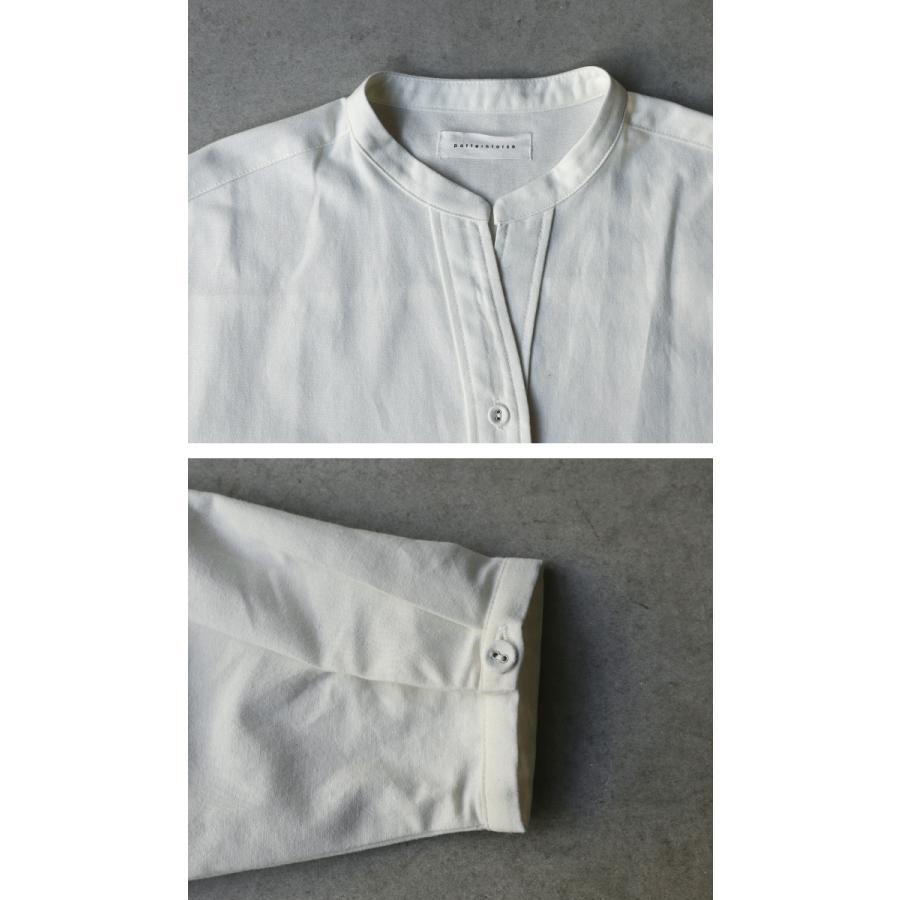 スキッパーシャツ シャツ レディース トップス 送料無料・再再販。メール便不可 antiqua 07