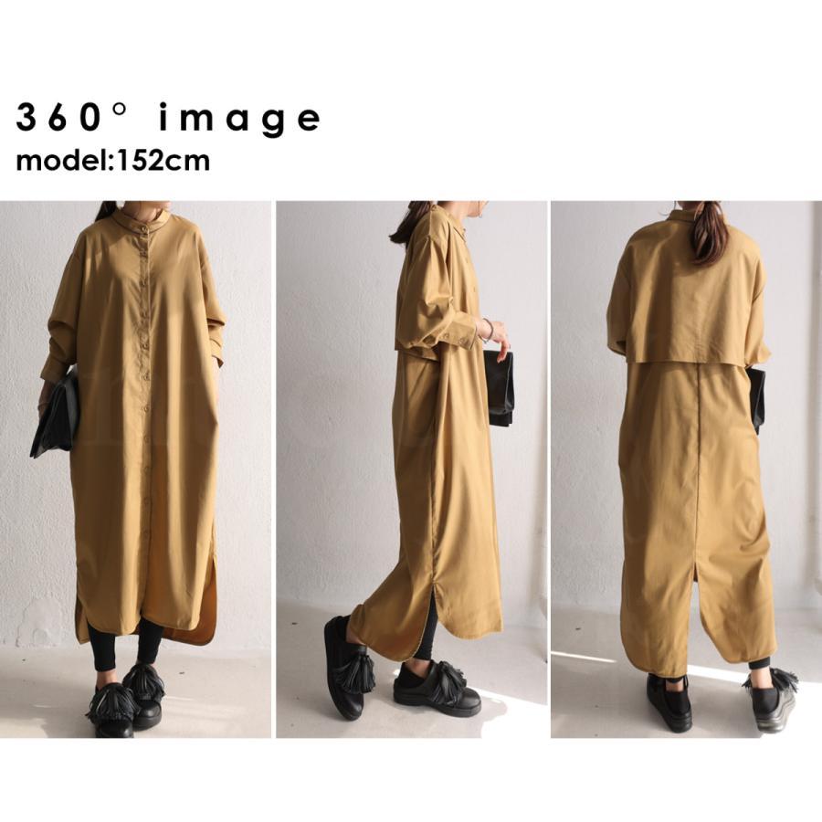 トレンチ風ロングシャツ シャツ レディース 長袖 送料無料・再再販。メール便不可|antiqua|11