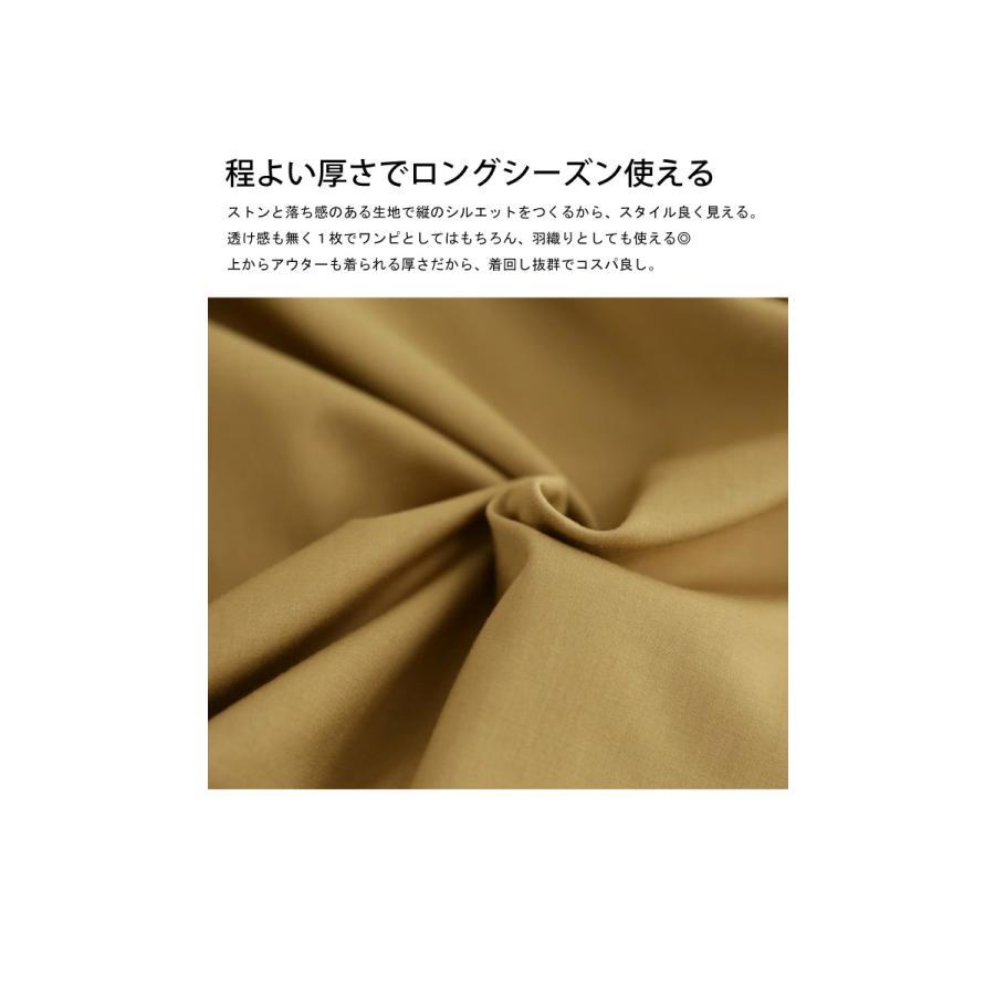 トレンチ風ロングシャツ シャツ レディース 長袖 送料無料・再再販。メール便不可|antiqua|07