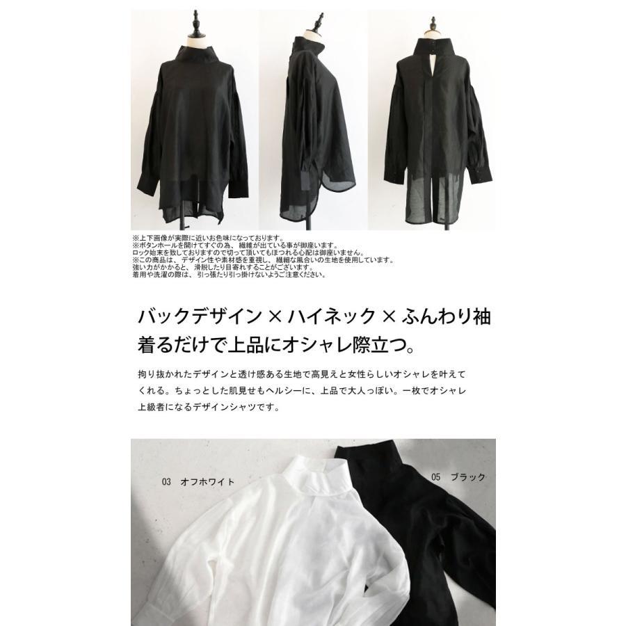 バックデザインシャツ シャツ レディース トップス 送料無料・再再販。100ptメール便可|antiqua|02