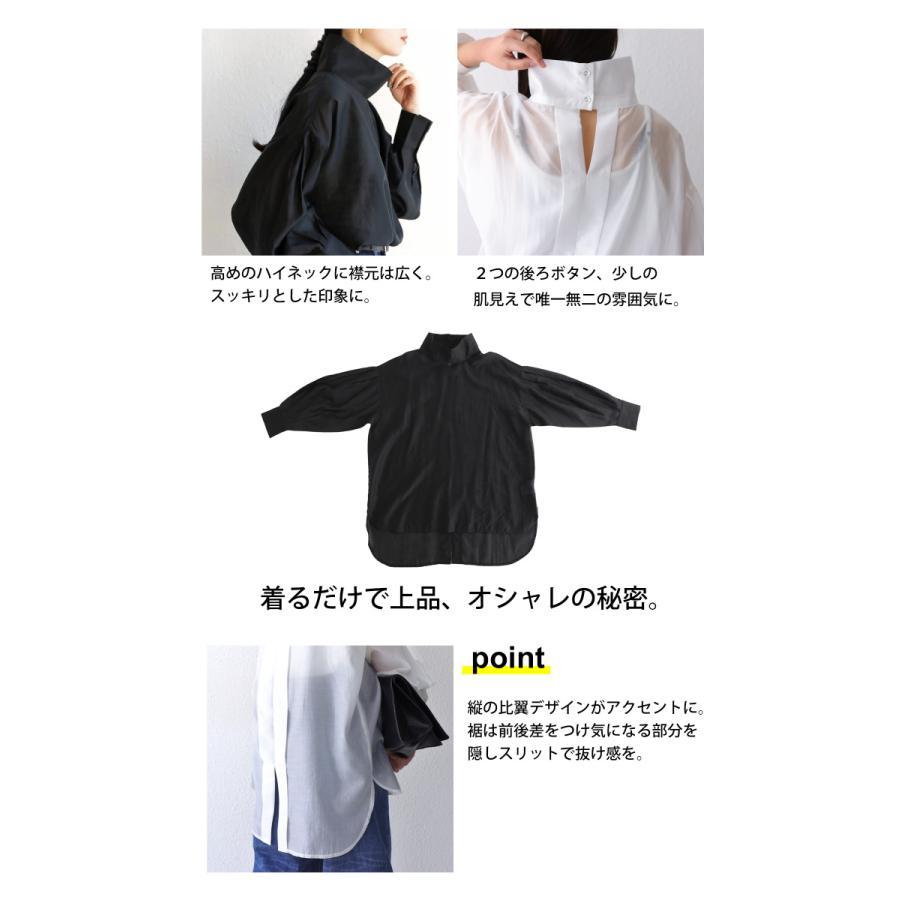 バックデザインシャツ シャツ レディース トップス 送料無料・再再販。100ptメール便可|antiqua|05