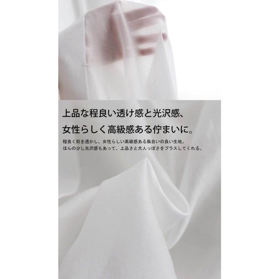 バックデザインシャツ シャツ レディース トップス 送料無料・再再販。100ptメール便可|antiqua|07