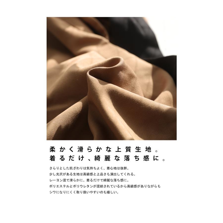 ジャンプスーツ風ワンピ ワンピース レディース 送料無料・9月14日10時〜再再販。メール便不可 antiqua 08