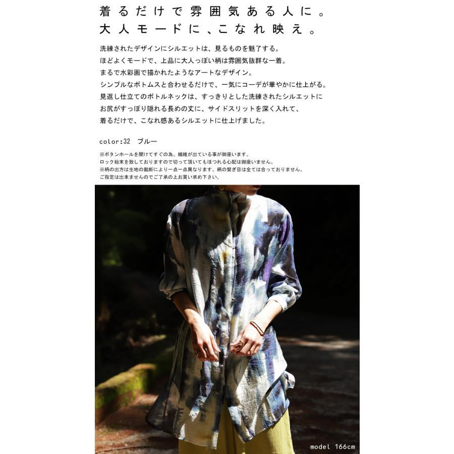 アート柄シャツ シャツ レディース トップス 長袖 送料無料・再再販。80ptメール便可|antiqua|02