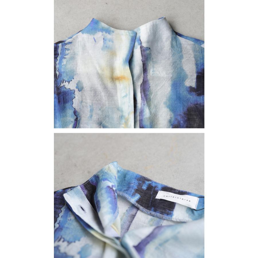 アート柄シャツ シャツ レディース トップス 長袖 送料無料・再再販。80ptメール便可|antiqua|06