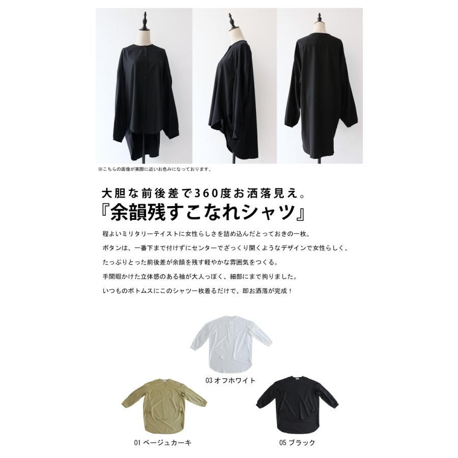 フロントスリットシャツ シャツ レディース 長袖 送料無料・再再販。メール便不可 antiqua 02