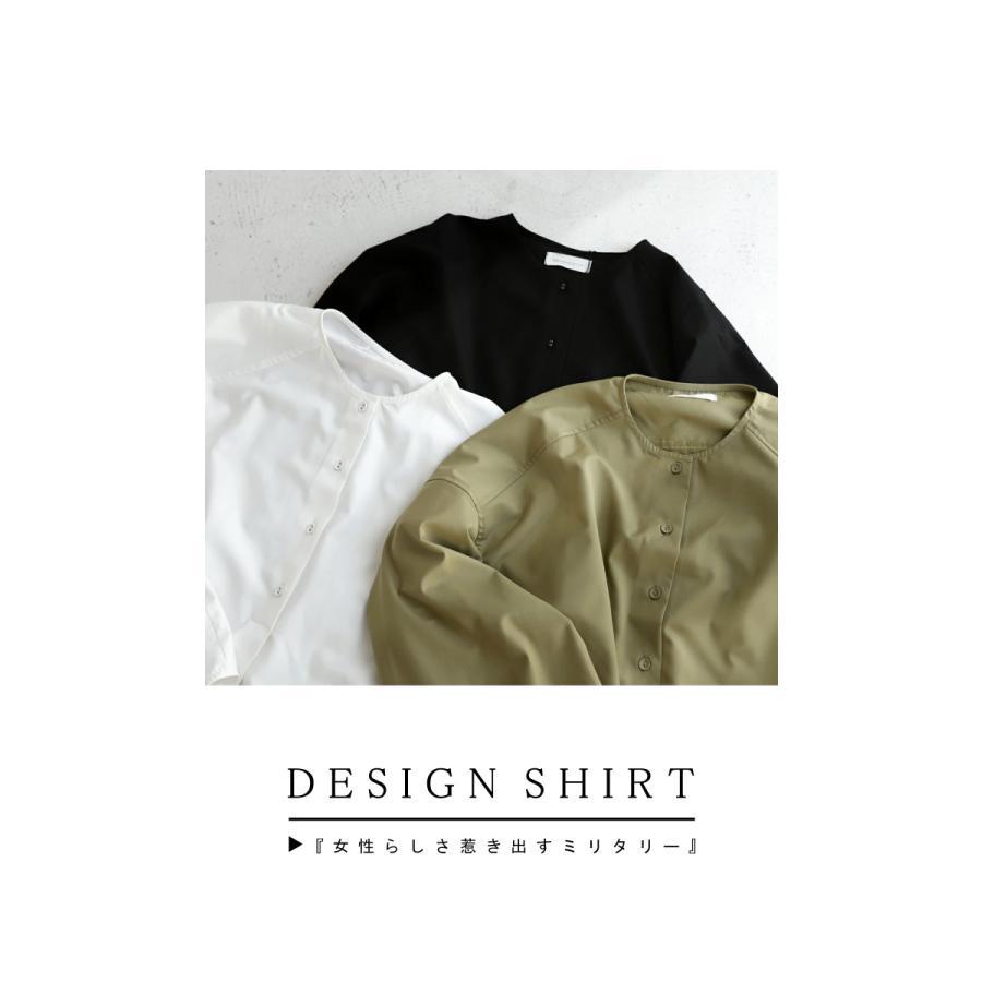 フロントスリットシャツ シャツ レディース 長袖 送料無料・再再販。メール便不可 antiqua 12