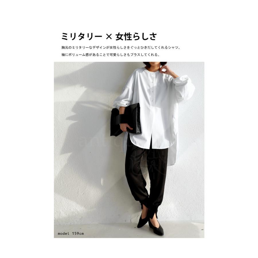 フロントスリットシャツ シャツ レディース 長袖 送料無料・再再販。メール便不可 antiqua 03