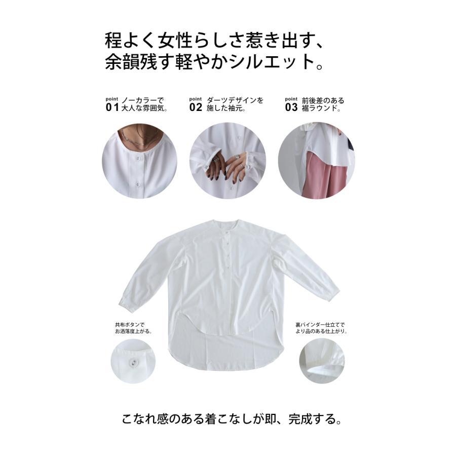 フロントスリットシャツ シャツ レディース 長袖 送料無料・再再販。メール便不可 antiqua 06