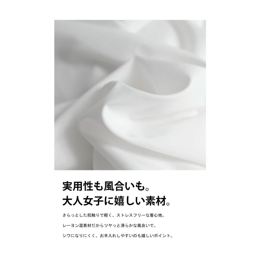 フロントスリットシャツ シャツ レディース 長袖 送料無料・再再販。メール便不可 antiqua 08