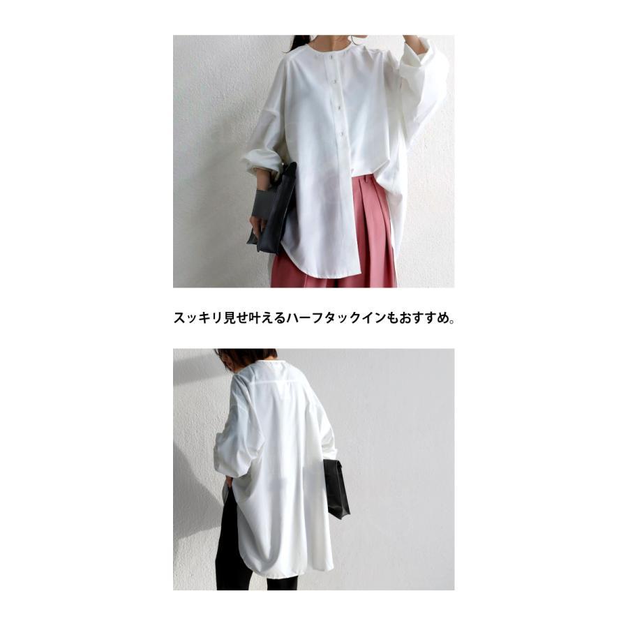 フロントスリットシャツ シャツ レディース 長袖 送料無料・再再販。メール便不可 antiqua 10