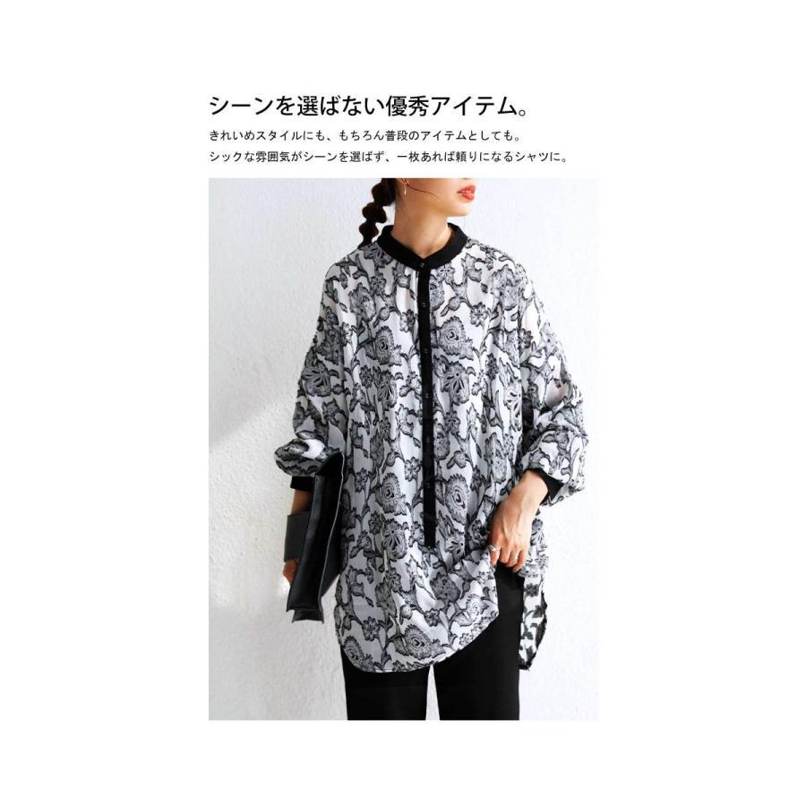 花柄シアーシャツ シャツ レディース トップス 柄 送料無料・再再販。メール便不可 antiqua 03