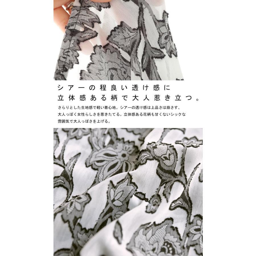 花柄シアーシャツ シャツ レディース トップス 柄 送料無料・再再販。メール便不可 antiqua 07