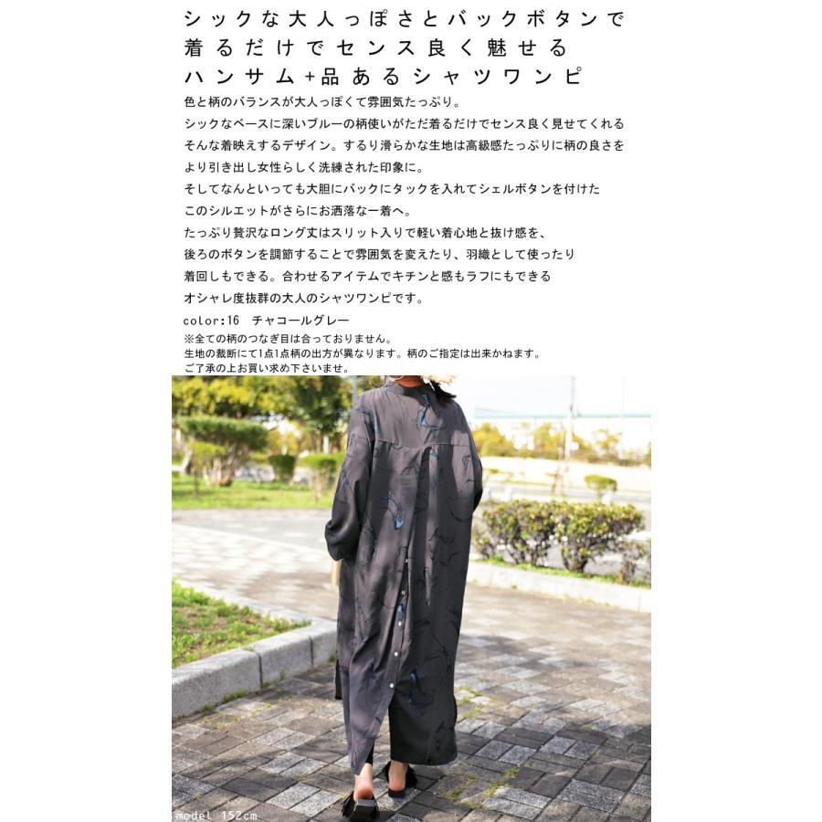 バックボタンワンピ―ス ワンピース ロング 長袖 送料無料・4月20日0時〜発売。メール便不可 母の日|antiqua|02