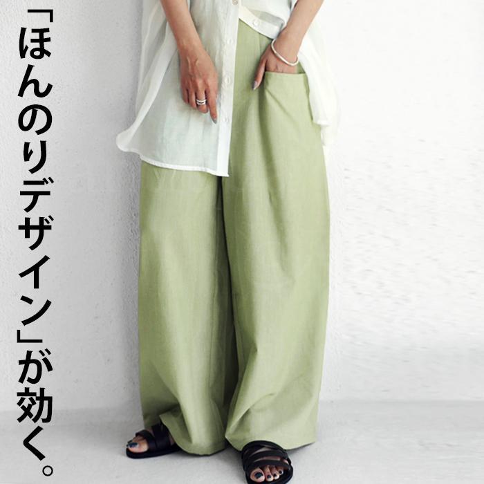 ポケットデザインパンツ パンツ レディース ロング 送料無料・再再販。メール便不可|antiqua