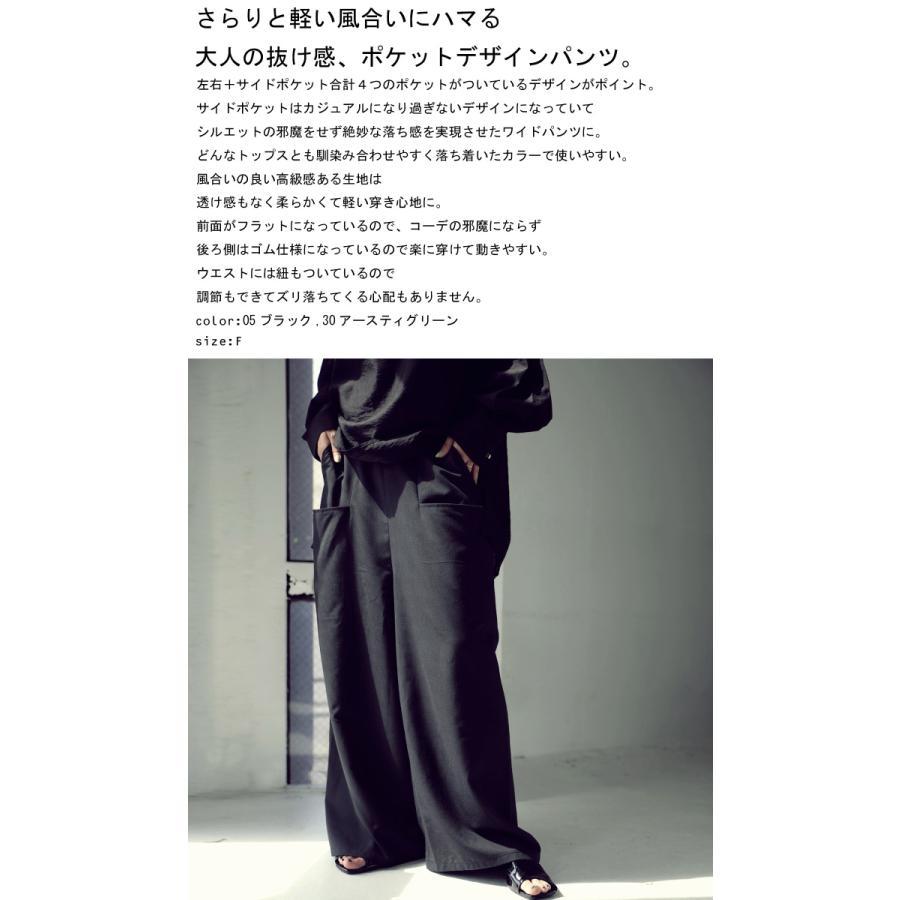 ポケットデザインパンツ パンツ レディース ロング 送料無料・再再販。メール便不可|antiqua|02