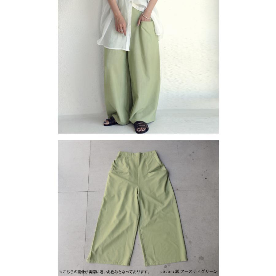 ポケットデザインパンツ パンツ レディース ロング 送料無料・再再販。メール便不可|antiqua|12