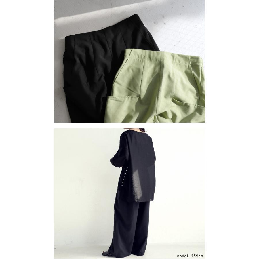 ポケットデザインパンツ パンツ レディース ロング 送料無料・再再販。メール便不可|antiqua|03