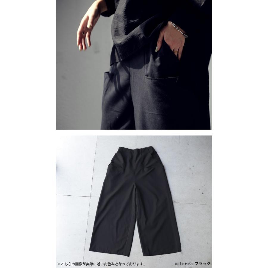 ポケットデザインパンツ パンツ レディース ロング 送料無料・再再販。メール便不可|antiqua|06