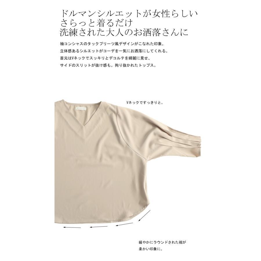 袖プリーツブラウス レディース トップス ブラウス 送料無料・再再販。メール便不可|antiqua|05