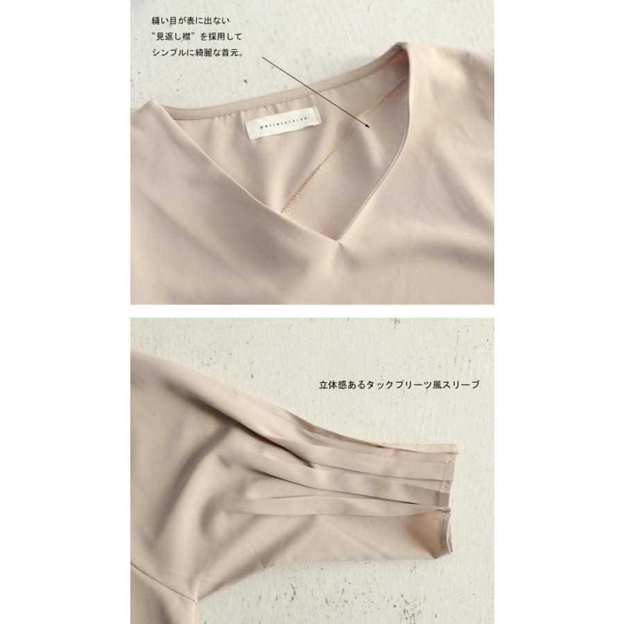 袖プリーツブラウス レディース トップス ブラウス 送料無料・再再販。メール便不可|antiqua|07
