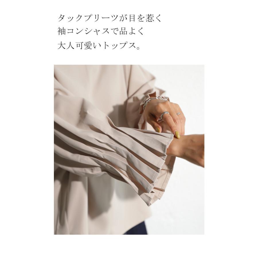袖プリーツブラウス レディース トップス ブラウス 送料無料・再再販。メール便不可|antiqua|08