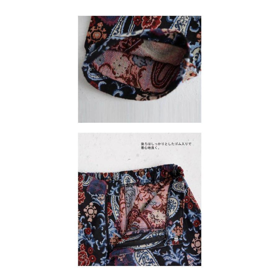 ゴブラン織り テーパードパンツ パンツ レディース 送料無料・9月19日10時〜発売。メール便不可|antiqua|06