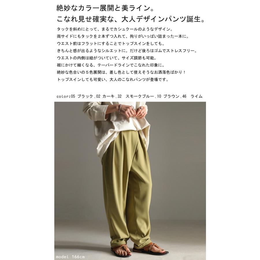 タックデザインパンツ パンツ レディース ボトムス ロング・再再販。メール便不可 antiqua 02