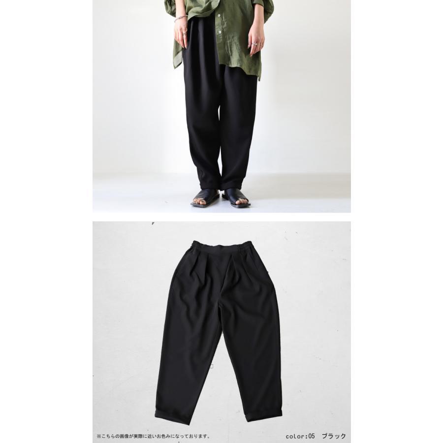 タックデザインパンツ パンツ レディース ボトムス ロング・再再販。メール便不可 antiqua 14
