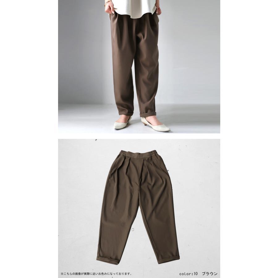 タックデザインパンツ パンツ レディース ボトムス ロング・再再販。メール便不可 antiqua 17