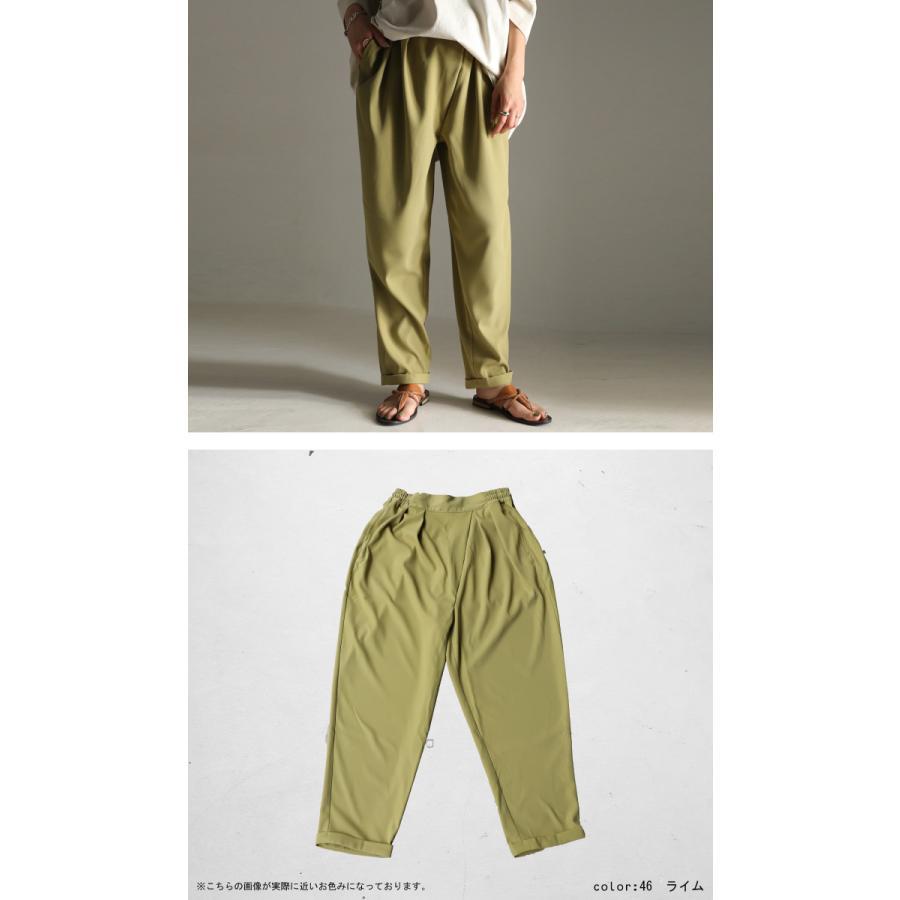 タックデザインパンツ パンツ レディース ボトムス ロング・再再販。メール便不可 antiqua 05