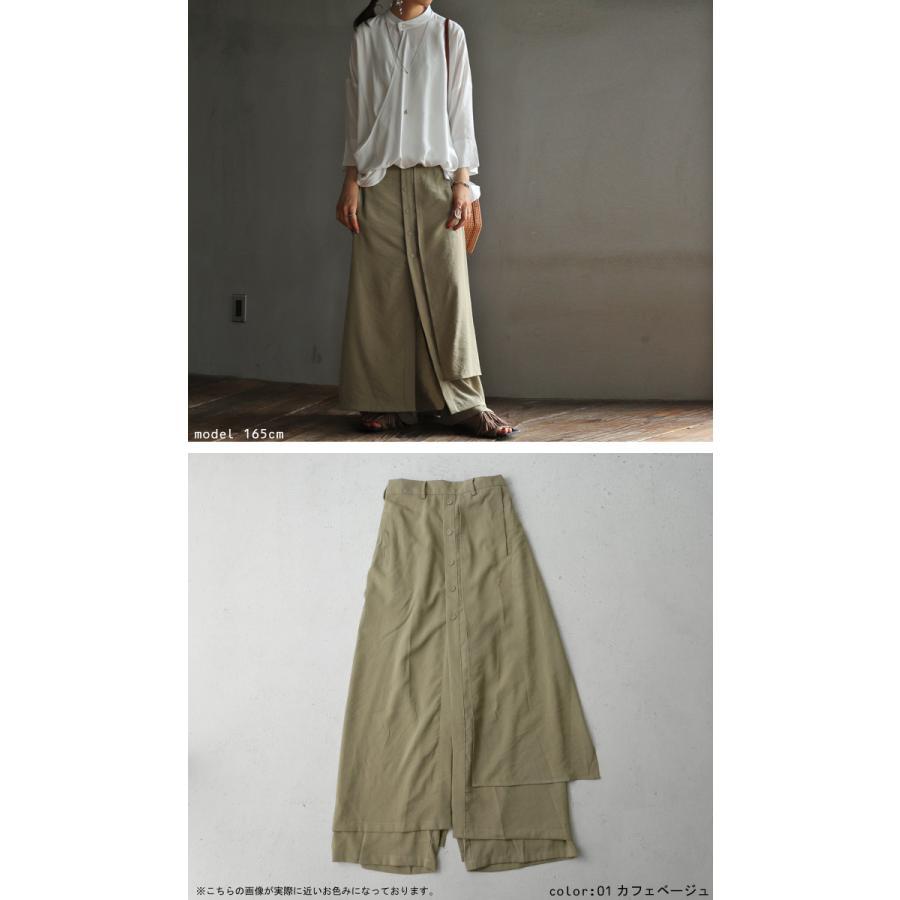 まるでスカートのような上品な佇まい。デザインワイドパンツ 送料無料・再再販。メール便不可 母の日|antiqua|13