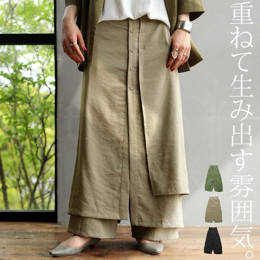 まるでスカートのような上品な佇まい。デザインワイドパンツ 送料無料・再再販。メール便不可 母の日|antiqua|14