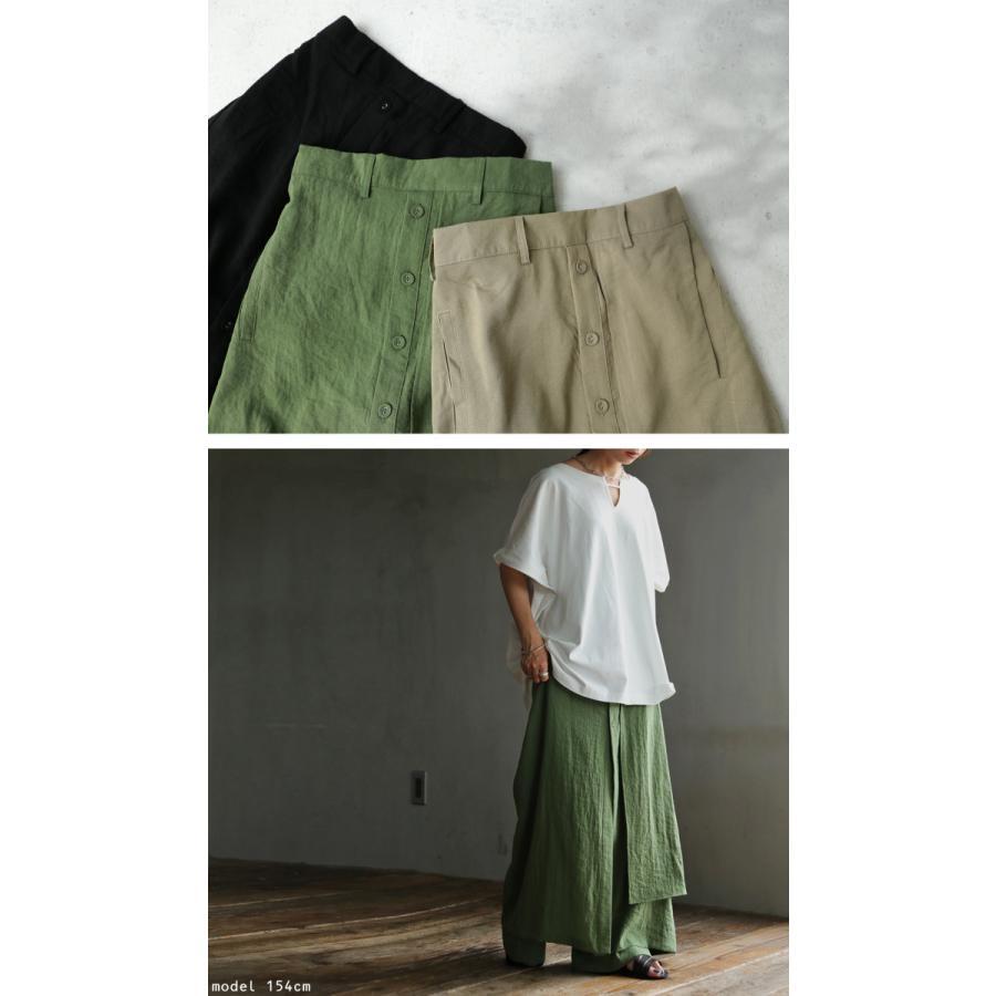 まるでスカートのような上品な佇まい。デザインワイドパンツ 送料無料・再再販。メール便不可 母の日|antiqua|03