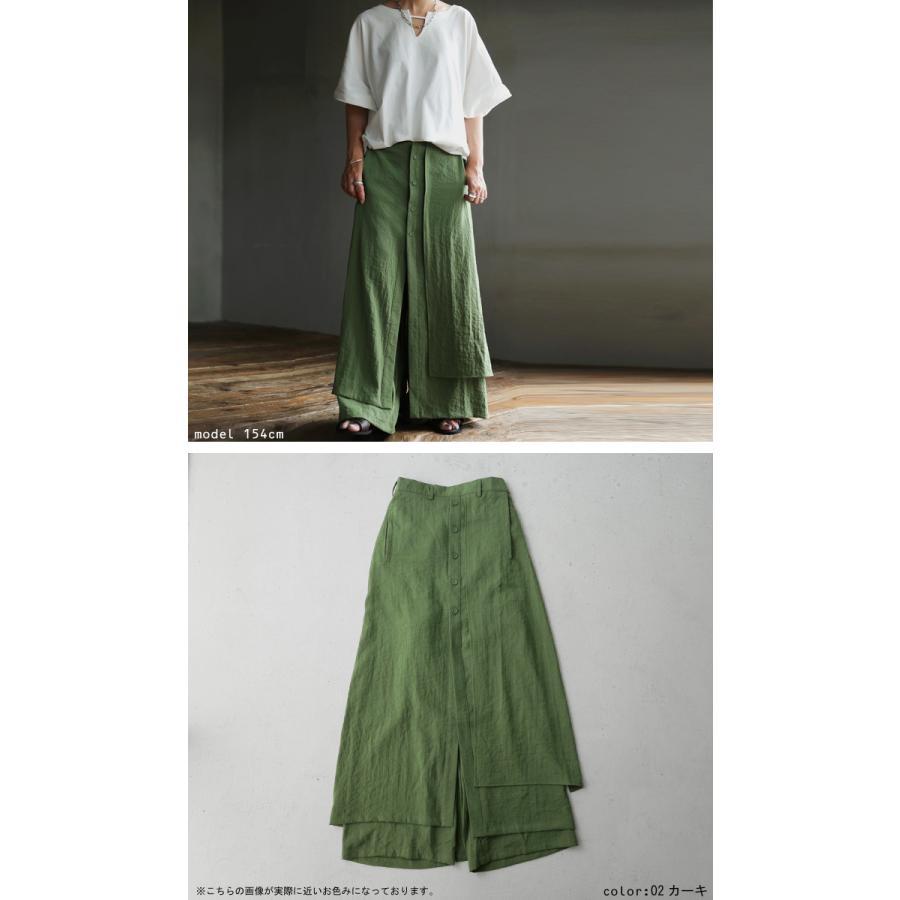 まるでスカートのような上品な佇まい。デザインワイドパンツ 送料無料・再再販。メール便不可 母の日|antiqua|05