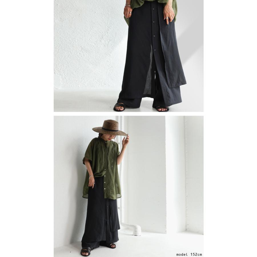 まるでスカートのような上品な佇まい。デザインワイドパンツ 送料無料・再再販。メール便不可 母の日|antiqua|06