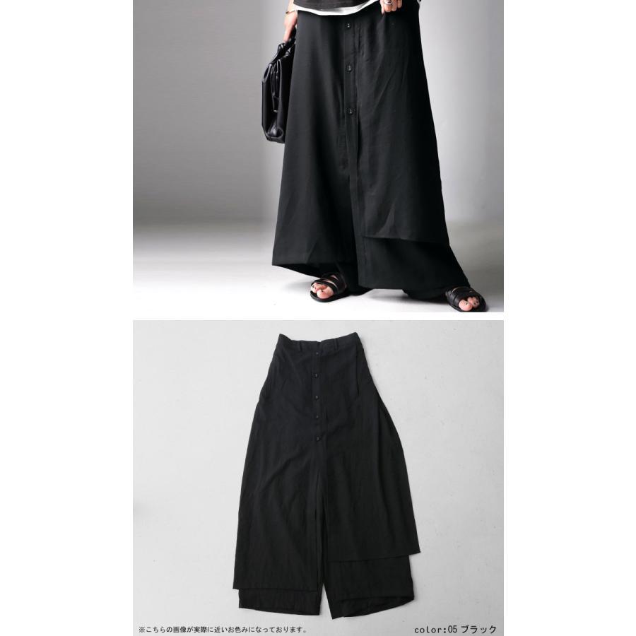 まるでスカートのような上品な佇まい。デザインワイドパンツ 送料無料・再再販。メール便不可 母の日|antiqua|08