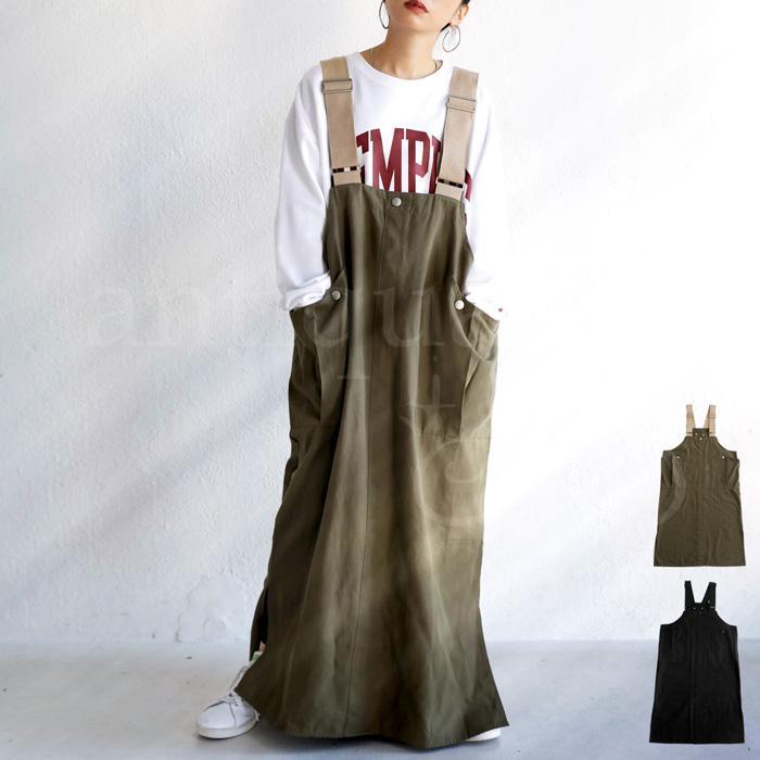 サロペットスカート ワンピース ハントベスト 綿 送料無料・10月9日10時〜再再販。メール便不可|antiqua