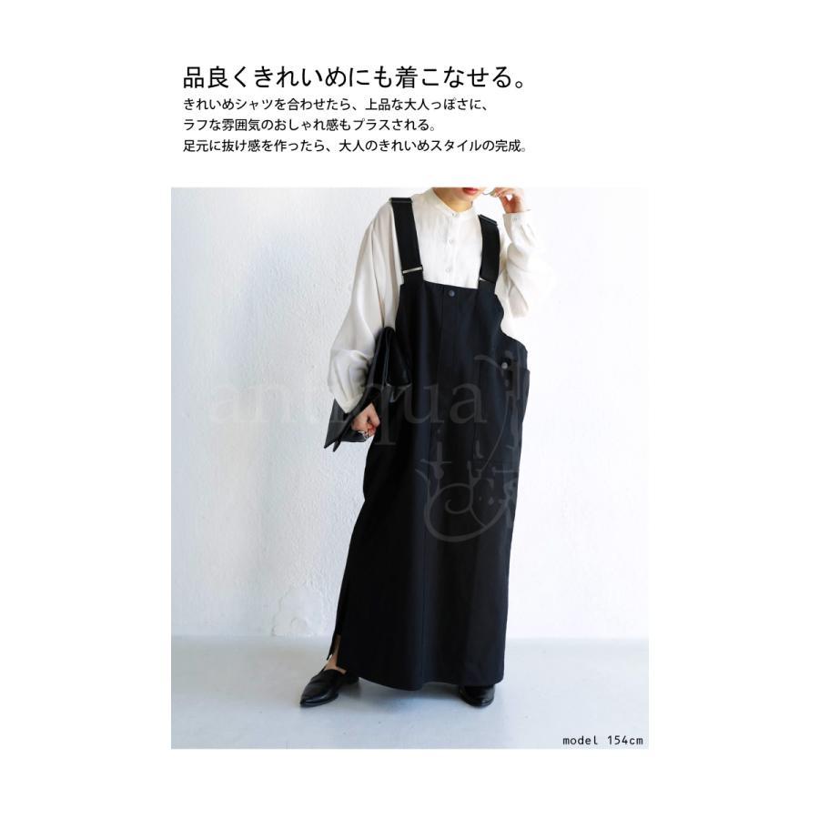 サロペットスカート ワンピース ハントベスト 綿 送料無料・10月9日10時〜再再販。メール便不可|antiqua|09