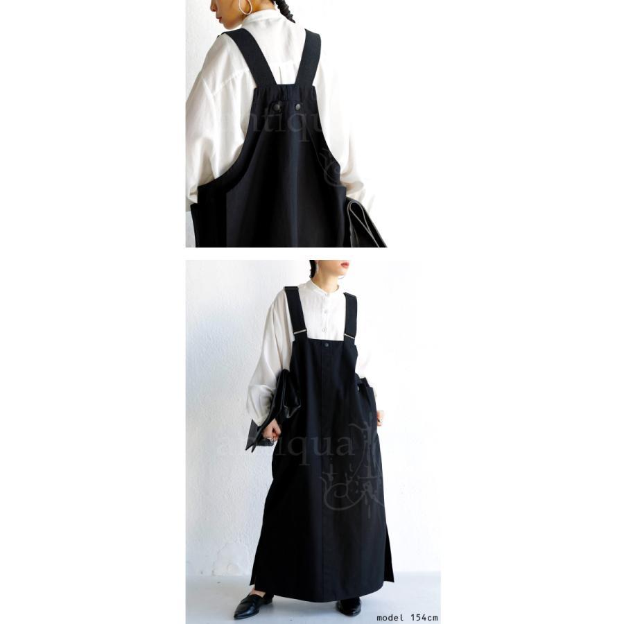 サロペットスカート ワンピース ハントベスト 綿 送料無料・10月9日10時〜再再販。メール便不可|antiqua|10
