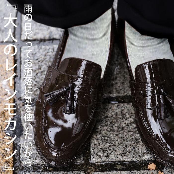 靴 シューズ レディース レイン 雨の日 履きやすい レインシューズ 送料無料・再販。メール便不可 母の日 antiqua