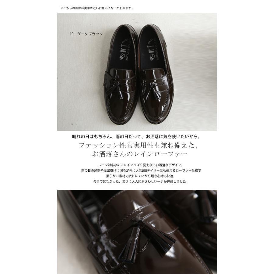 靴 シューズ レディース レイン 雨の日 履きやすい レインシューズ 送料無料・再販。メール便不可 母の日|antiqua|02