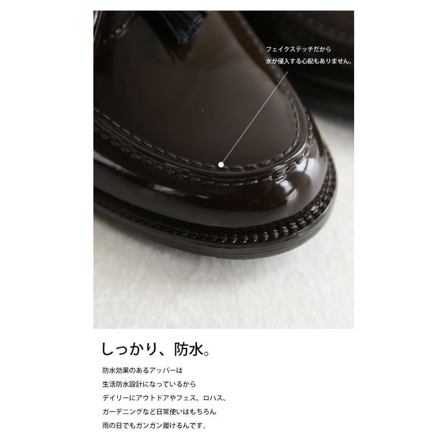 靴 シューズ レディース レイン 雨の日 履きやすい レインシューズ 送料無料・再販。メール便不可 母の日|antiqua|09