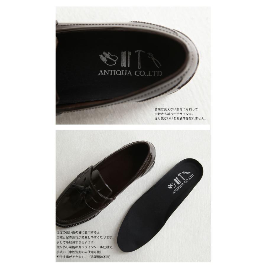 靴 シューズ レディース レイン 雨の日 履きやすい レインシューズ 送料無料・再販。メール便不可 母の日|antiqua|10