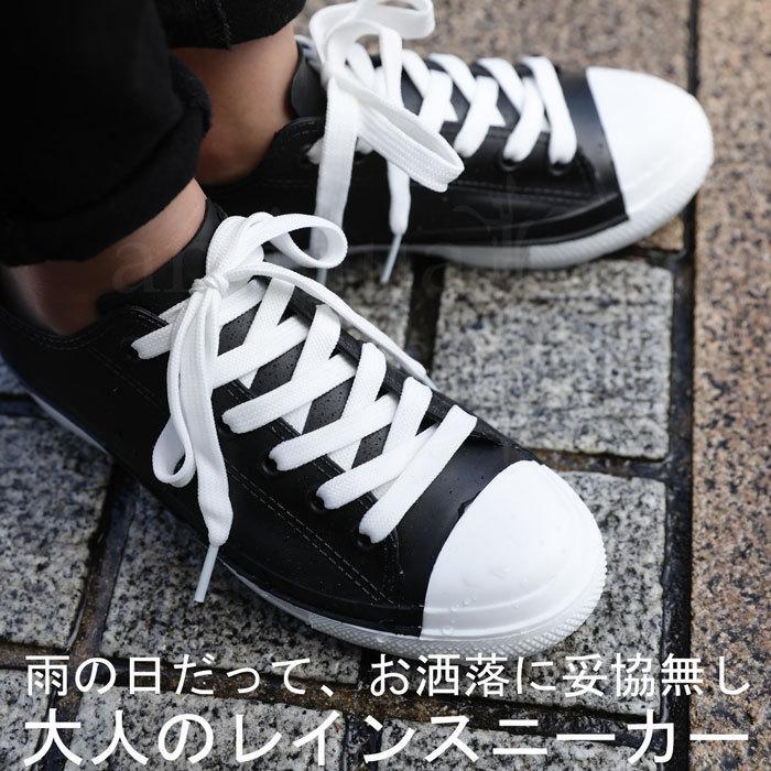 レインシューズ 靴 レディース シューズ スニーカー レイン 雨の日 防水・メール便不可 母の日|antiqua